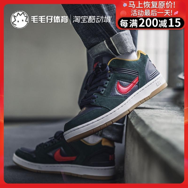 Giày thể thao và giải trí hàng đầu cho nam Nike SB Air Force II Low AF2 AO0300-364 - Dép / giày thường