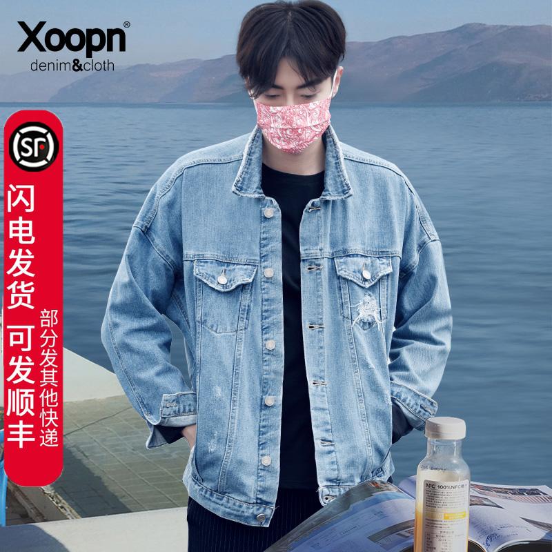 xoopn牛仔外套男宽松春夏韩版潮流帅气学生浅蓝色破洞衣服夹克褂