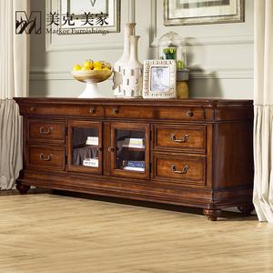 美克美家马赛晨光美式实木电视柜