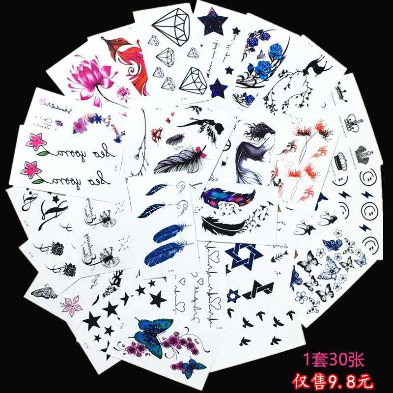 纹身贴防水女持久韩国仿真小清新可爱花臂蝴蝶星星性感 纹身贴纸