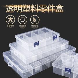 零件盒塑料螺丝收纳盒子电子元件盒样品分格箱贴片工具盒五金配件图片