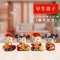 中式结婚礼品娃娃实用创意摆件闺蜜新婚送礼婚庆装饰订婚婚礼用品