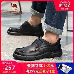骆驼男鞋 商务休闲鞋男冬季软底中年爸爸鞋真皮男士父亲大头皮鞋