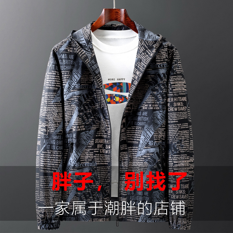 时尚男装春秋字母个性潮流新款连帽休闲胖子300斤特大号夹克外套