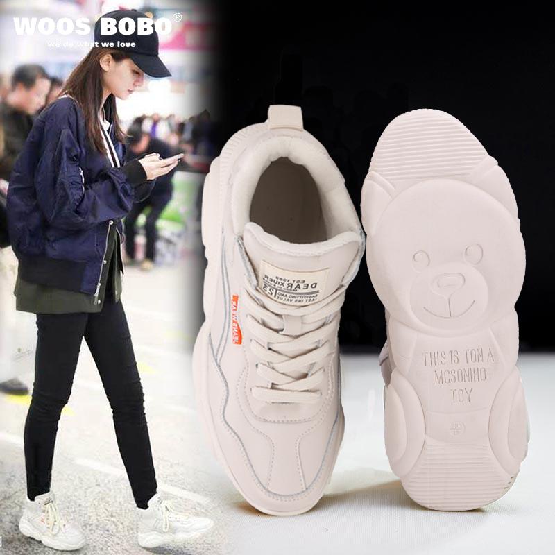 小白鞋女2018新款冬季网红小熊老爹鞋真皮韩版学生加绒厚底运动鞋