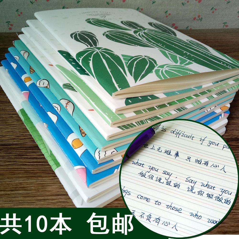 10本包邮16K英语笔记本文具 学生大号英语本B5英文练习本子批发