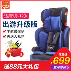 Детское автокресло Хороший высокоскоростной детское сиденье