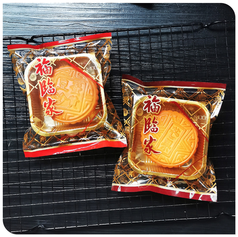 125 / 150g Cantonese Mid Autumn Festival handmade old flavor moon cake packaging bag baked food bag moon cake tray box