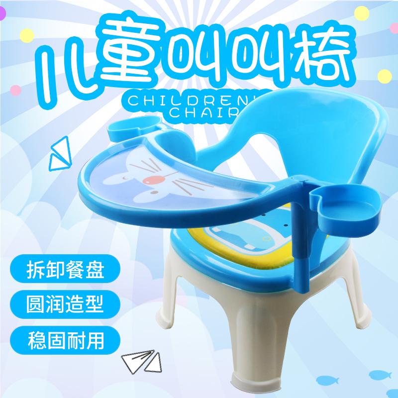 �和�椅子叫叫椅����吃�桌餐椅卡通餐桌塑料靠背椅��鹤�椅小凳子
