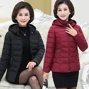 2019妈妈装洋气棉衣女中老年女装冬时尚羽绒棉服中年棉服外套女
