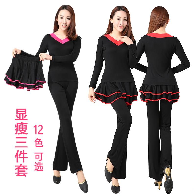 广场舞服装新款套装秋装莫代尔跳舞衣服女杨丽萍裙子中老年舞蹈服