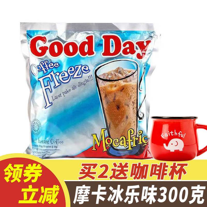 Good day Mocha ice coffee imported from Indonesia