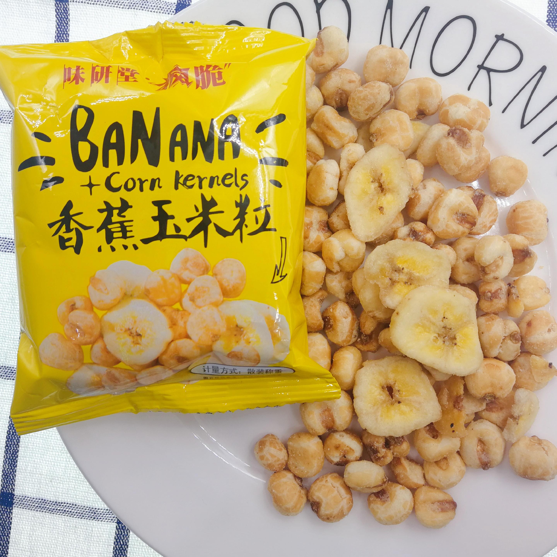 中國代購 中國批發-ibuy99 ������ 味研堂•疯脆 香蕉玉米粒 1包/份