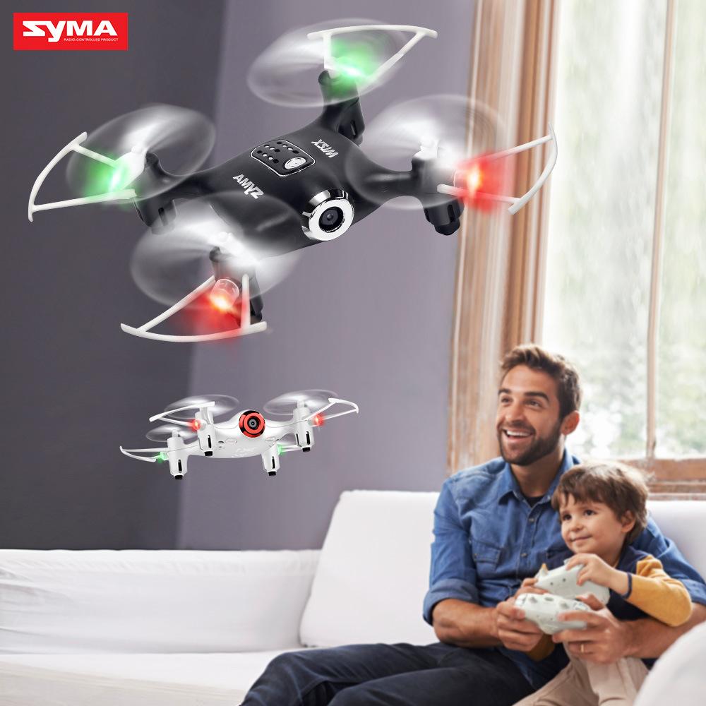 [乐宝智能电动,亚博备用网址飞机]司马SYMA亚博备用网址飞机X22W/X21月销量3件仅售219元