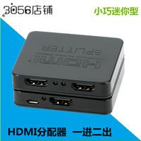 Hdmi распределение устройство 1 продвижение 2 из филиал экран устройство 1 филиал 2hub часть ii разбрызгиватель 1080P hd один два синхронный