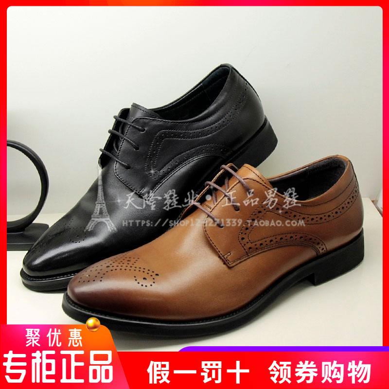 Goldlion/金利来男鞋专柜正品特惠春季新款男鞋171810179ADC XDC