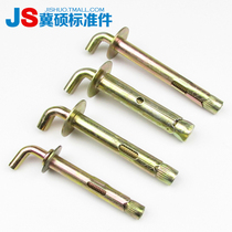 Electric water heater expansion hook wall hanging expansion screw bolt hook general brand water heater Hook M8 M10