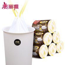 Meiya Garbage Bag Hand-held Household Large Thickened Disposable Vest Type Garbage Bag Drawing Rope Auto-closing
