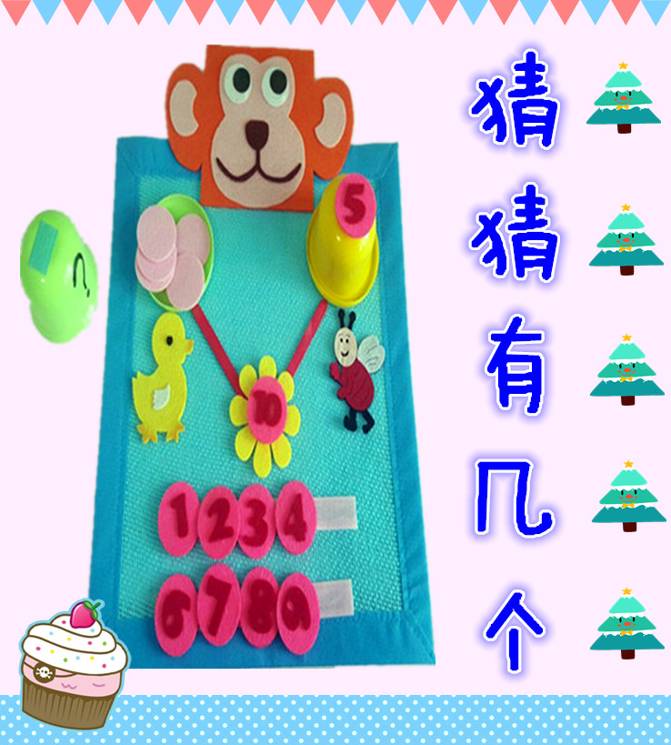 Kindergarten self made teaching aids corner area game operation materials kindergarten guess game