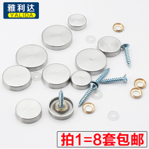 304 thickened stainless steel mirror nail acrylic support plate nail billboard decorative cover nail bathroom mirror fixing nail