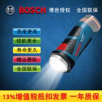 其它电动工具促销店长推荐S212恒速电动搅拌器