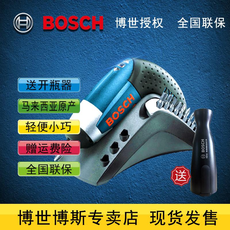 博世微型迷你小电钻3.6V螺丝刀电动研磨器充电式红酒开瓶器IXO3.6