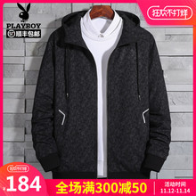 Playboy coat men's autumn new casual knitting hooded jacket men's students Korean slim men's fashion