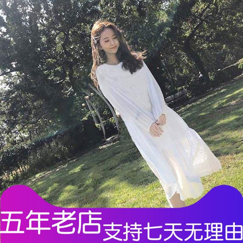 成熟女装复古白色女仙初秋季连衣裙(非品牌)