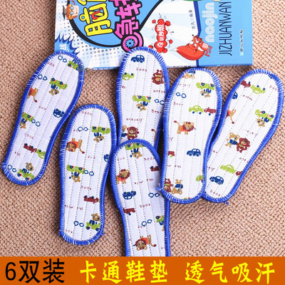 6 pairs of children's insoles children's special cartoon spring and autumn neutral breathable sweat-absorbent deodorant cotton insoles for boys and girls