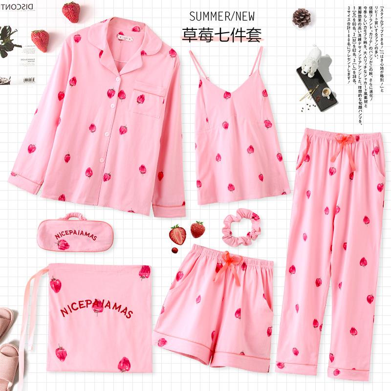 5225草莓纯棉七件套M-XL 春夏睡衣女纯棉长袖吊带家居服秋冬套装