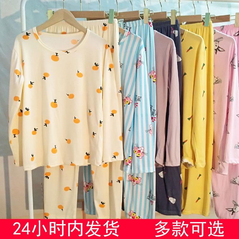 パジャマの女性の秋冬の2020新型ネットの赤いかわいい家庭服の韓国版の長袖は学生の寝室の心地良いことを着ることができます。
