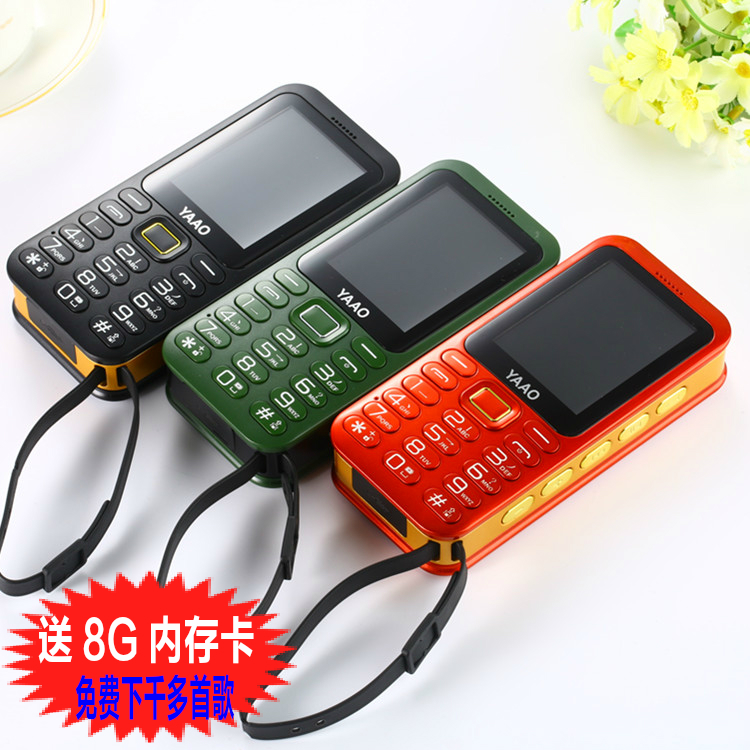 yaao A8乐乐亚奥A8广场舞音响手机戏曲双卡免费送8G内存卡低音炮