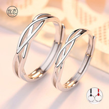 Preferential couple ring A pair of 925 silver marriage proposal openings A simple vivid engraved gift element for men and women in Japan and Korea