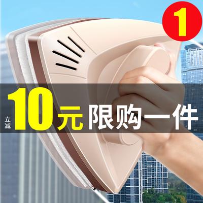 擦玻璃神器家用双面高层高楼双层中空搽厚窗户器清洁工具清洗刮刷