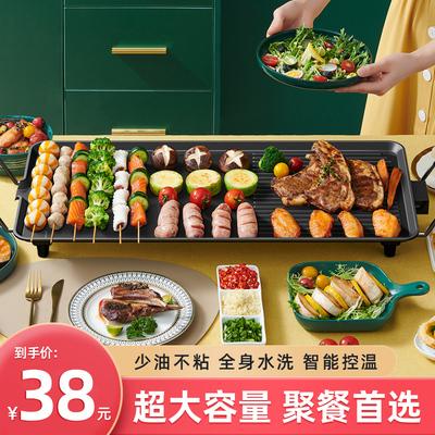 电烧烤炉家用无烟烤肉机电烤盘涮烤韩式多功能室内火锅一体锅烤鱼