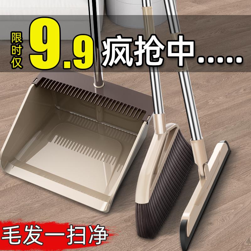 扫把簸箕套装组合家用撮箕笤帚刮水器不粘头发扫地神器扫帚垃圾铲