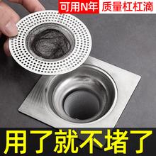卫生间浴室头发垃圾下水道水槽地漏不锈钢过滤网防虫防堵盖塞神器