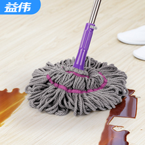 Drag your head self-screwed water to rotate free of hand wash dry and wet dual-use household suction lazy man squeeze aquatic mop old-fashioned mop