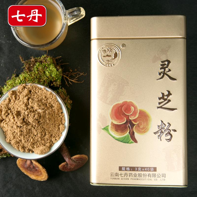 Семь красный юньнань дух древесный гриб порошок тончайший ( содержать спор порошок семян ) порошок портативный сумка золото консервированный 120g дух древесный гриб порошковые