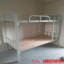 上下铺铁床员工学生宿舍双两层高低工地双人加厚经济型公寓铁架床