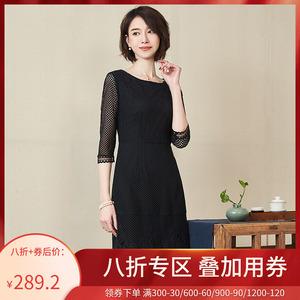 青亦2020秋装新款端庄通勤中年女显瘦蕾丝连衣裙修身直筒裙