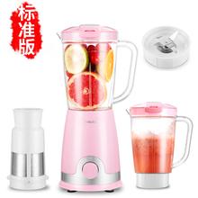 红果 多功能榨汁机
