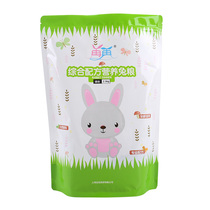 2.5kg nutritional upgrade of rabbit pet rabbit feed with nutritional rabbit grain rabbit Baby Rabbit