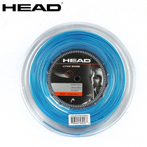 Hyde head Tennis line Lynx EDGE 7 angle Line polyester hard line soft turn control type anti-hit tennis line