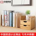 楠竹桌面学生简易伸缩桌上小型书架
