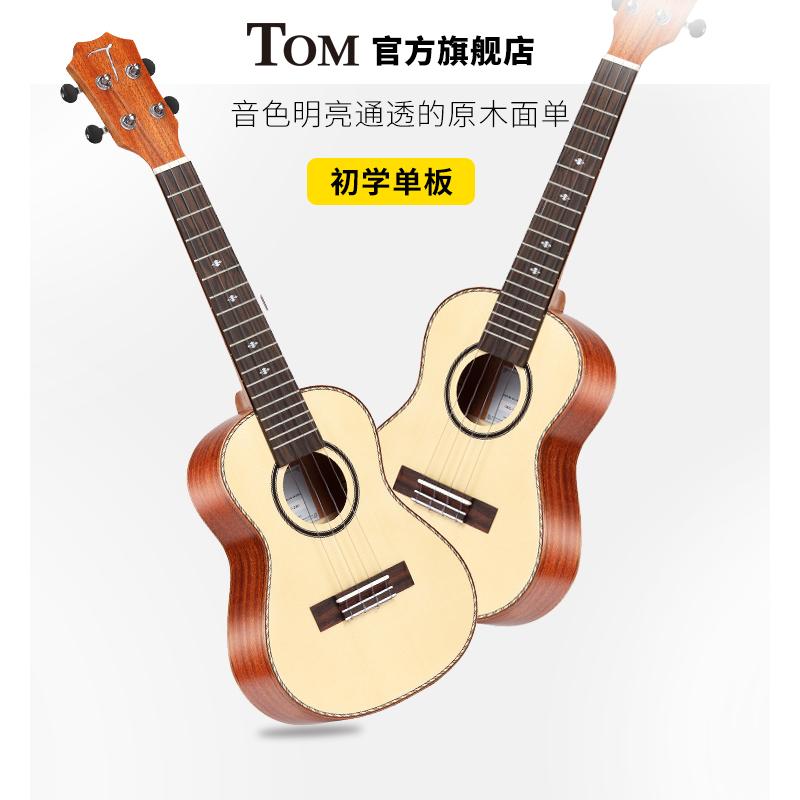 Том укулеле23 дюйм один панель Укулеле начинающий uklele гитара ель TUC280
