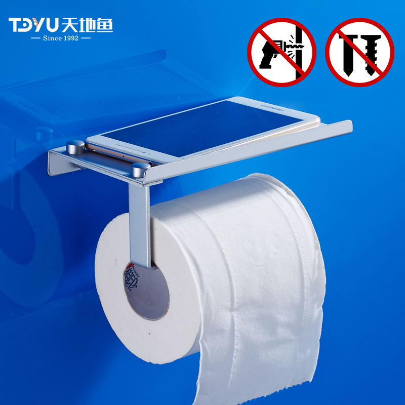 太空鋁衛生間廁所紙巾架卷紙廁紙架手紙架衛生紙巾盒手機架免打孔