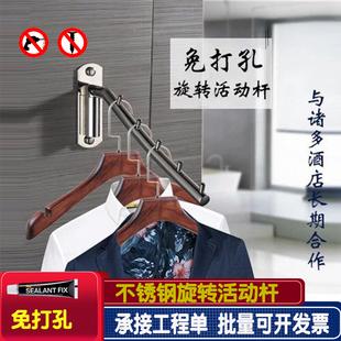 免打孔不锈钢浴室活动晾衣架衣柜摆动可旋转排衣钩酒店衣帽钩壁挂