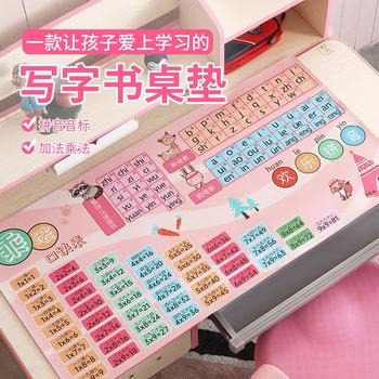 拼音鼠标垫简约小号加厚儿童桌垫