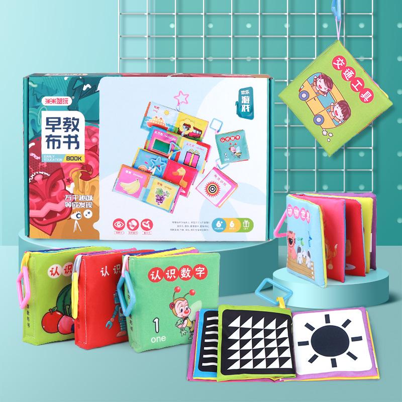 Игрушки на колесиках / Детские автомобили / Развивающие игрушки Артикул 558940198238